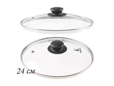 Крышка стеклянная 240 мм, с металлическим ободом, PERFECTO LINEA с металлическим ободом