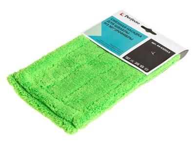 Сменная насадка для швабры из микрофибры, зеленая, PERFECTO LINEA