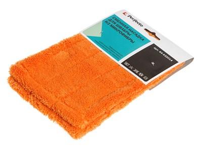 Сменная насадка для швабры из микрофибры, оранжевая, PERFECTO LINEA - фото 14167