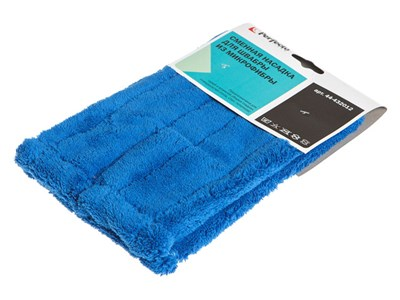 Сменная насадка для швабры из микрофибры, синяя, PERFECTO LINEA - фото 14170