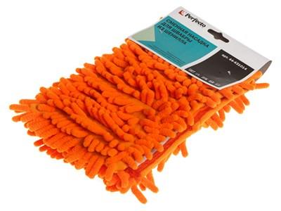 Сменная насадка для швабры из шенилла, оранжевая, PERFECTO LINEA - фото 14173