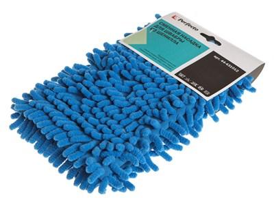 Сменная насадка для швабры из шенилла, синяя, PERFECTO LINEA - фото 14175