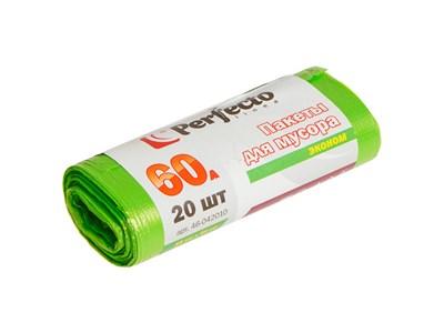Пакеты для мусора эконом, 60 л, 20 шт.