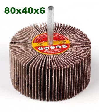 Круг лепестковый с оправкой 80х40x6мм, P40-80