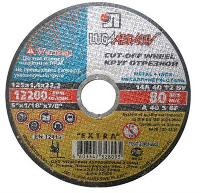 Круг отрезной 115х1.2x22.2 мм для металла LUGAABRASIV - фото 16853