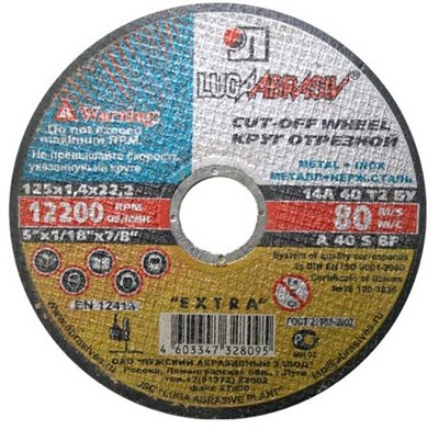 Круг отрезной 230х1.8x22.2 мм для металла LUGAABRASIV