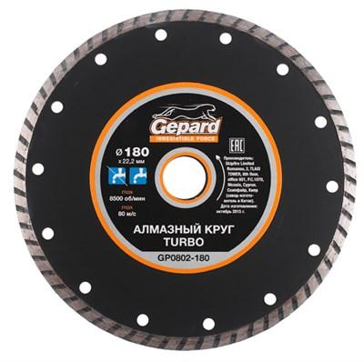 Алмазный круг 180х22 мм универсальный Turbo (сухая резка) (GEPARD)