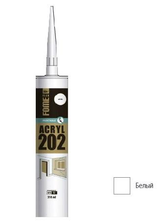 Герметик акриловый FOME FLEX Acryl 202 (белый) 310 мл