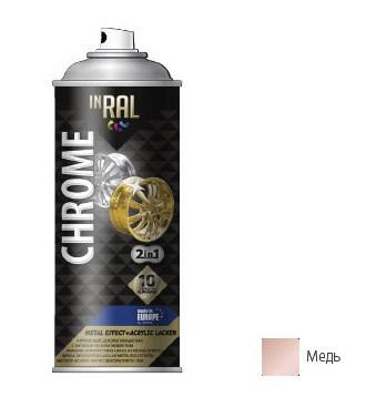 Лак декоративный акриловый INRAL CHROME METAL EFFECT+ (медь) 400 мл