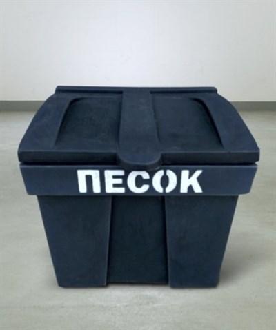 Ящик для песка и соли 150 л (630x630X580)