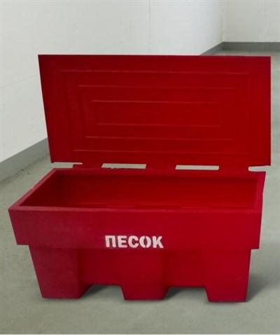 Ящик для песка и соли 250 л (1200x750x760)
