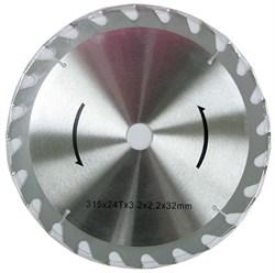 Диск пильный твердосплавный 315 мм для станка БЕЛМАШ СДМ-2500
