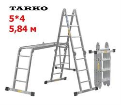 Лестница 5,84 метра, TARKO шарнирная трансформер