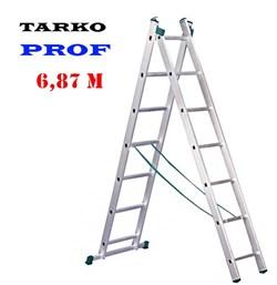 Лестница 6,87 метра, TARKO PROF 2-х секционная