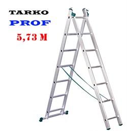 Лестница 5,73 метра, TARKO PROF 2-х секционная