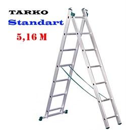 Лестница 5,16 метра, TARKO Standart 2-х секционная