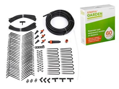 Комплект для капельного полива от ёмкости на 60 растений STARTUL GARDEN