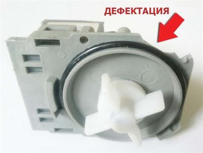 Сливной насос (помпа) для посудомоечной машины УЦЕНКА