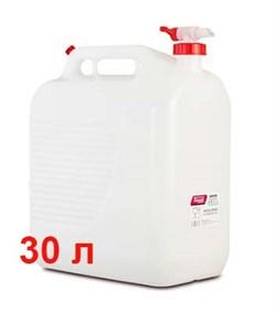 Канистра пластмассовая 30 литров для пищевых целей с крышкой-краном