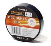 Изолента ПВХ 18ммх20м черная