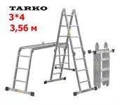 Лестница 3,56 метра, TARKO шарнирная трансформер