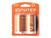 Батарейка D LR20 1,5V alkaline 2шт.