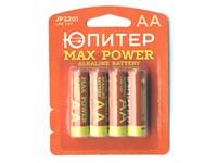 Батарейка AA LR6 1,5V alkaline - 4 шт. MAX POWE ЮПИТЕР