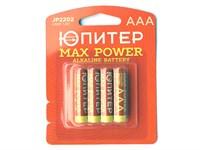 Батарейка AAA LR03 1,5V alkaline 4шт.MAX POWER