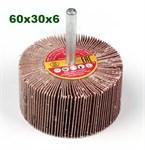 Круг лепестковый с оправкой 60х30x6мм, P40-180