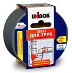 Лента клейкая для труб 48ммx10м, UNIBOB