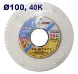 Круг шлифовальный прямой (ПП1) 100х20x20 мм 25А 40 K 6 V 50 LUGAABRASIV
