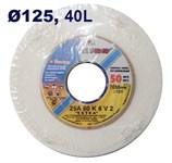 Круг шлифовальный прямой (ПП1) 125х16х32 25А 40 L 6 V 50 LUGAABRASIV