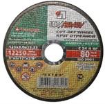 Круг отрезной 115х2.5x22.2 мм для камня LUGAABRASIV
