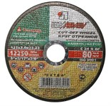Круг отрезной 115х3.0x22.2 мм для камня LUGAABRASIV