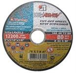 Круг отрезной 115х1.6x22.2 мм для металла LUGAABRASIV
