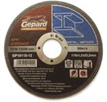 Круг отрезной 115х1.2x22.2 мм для металла GEPARD