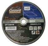 Круг обдирочный 115х6x22.2 мм для металла GEPARD