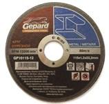 Круг отрезной 115х1.6x22.2 мм для металла GEPARD