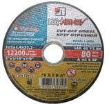 Круг отрезной 125х0.8x22.2 мм для металла LUGAABRASIV