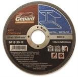 Круг отрезной 125х1.2x22.2 мм для металла GEPARD
