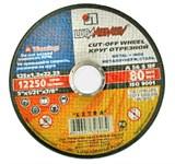 Круг отрезной 125х1.4x22.2 мм для нерж.стали LUGAABRASIV