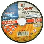 Круг отрезной 125х3.0x22.2 мм для нерж.стали LUGAABRASIV