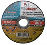 Круг обдирочный 150х6x22.2 мм для металла LUGAABRASIV