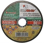 Круг отрезной 150х2.5x22.2 мм для камня LUGAABRASIV