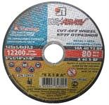 Круг отрезной 150х3.0x22.2 мм для металла LUGAABRASIV