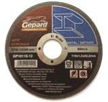 Круг отрезной 150х1.0x22.2 мм для металла GEPARD
