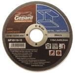 Круг отрезной 150х1.2x22.2 мм для металла GEPARD