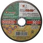 Круг отрезной 180х2.5x22.2 мм для камня LUGAABRASIV