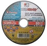 Круг отрезной 180х2.0x22.2 мм для металла LUGAABRASIV