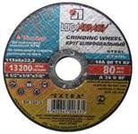 Круг обдирочный 180х6x32.0 мм для металла LUGAABRASIV